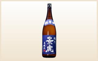 越乃景虎 超辛口本醸酒 【新潟県】